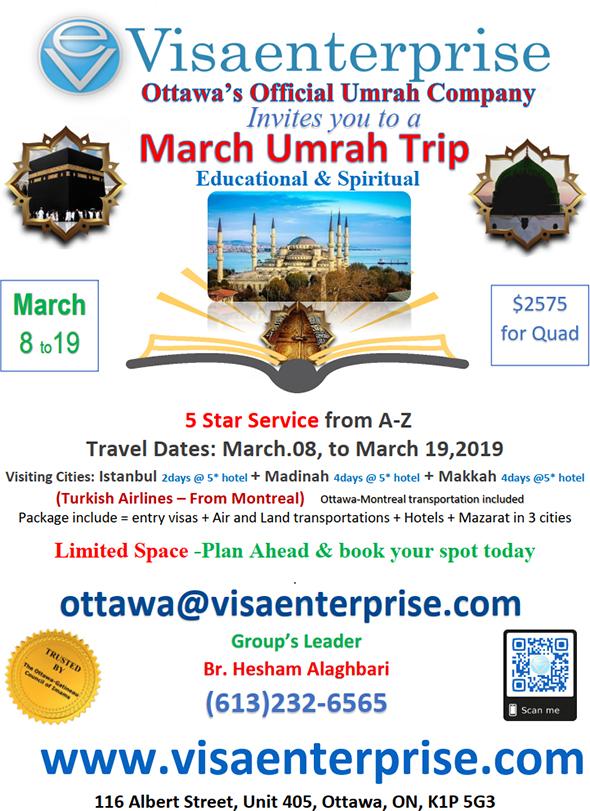 Visaenterprise - Umrah Visa Saudi Arabia